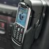 Bury Nokia 2330 Take and Talk System 8 Car kit - [Base Unit, Cradle, Strip aerial]